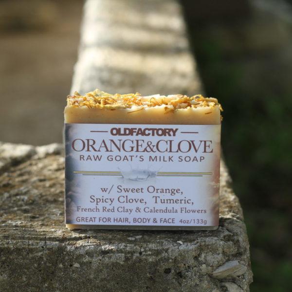 handmade organic tumeric soap with raw goats milk